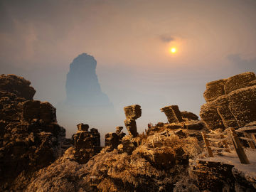 Montaña Fanjing