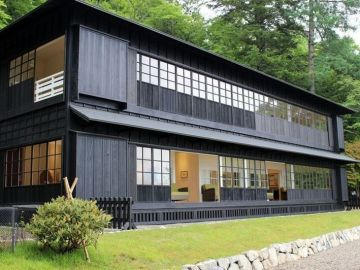 Embajada británica en Nikko